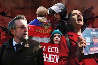 Чому в Росії не буде революції