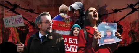 Почему в России не будет революции