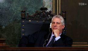 Кінець епохи: на Кубі на зміну Кастро прийшов новий президент