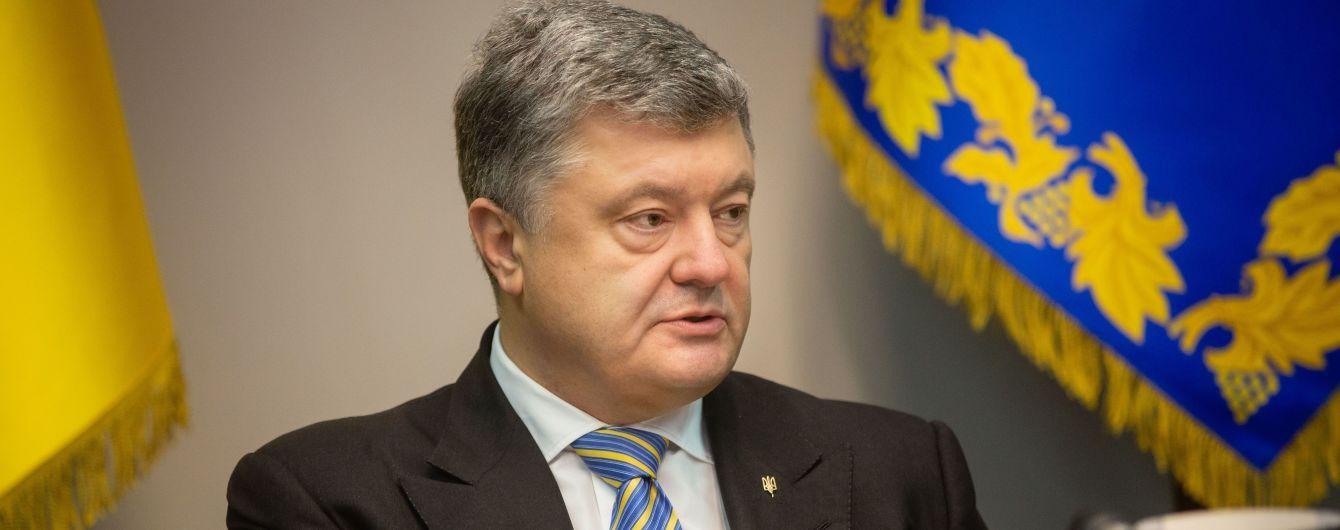 Понад 400 спроб терактів за останні роки. Порошенко розповів про гібридну війну Росії проти України
