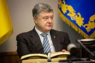 Порошенко назвал миллиард евро от ЕС оценкой Украины за реформы