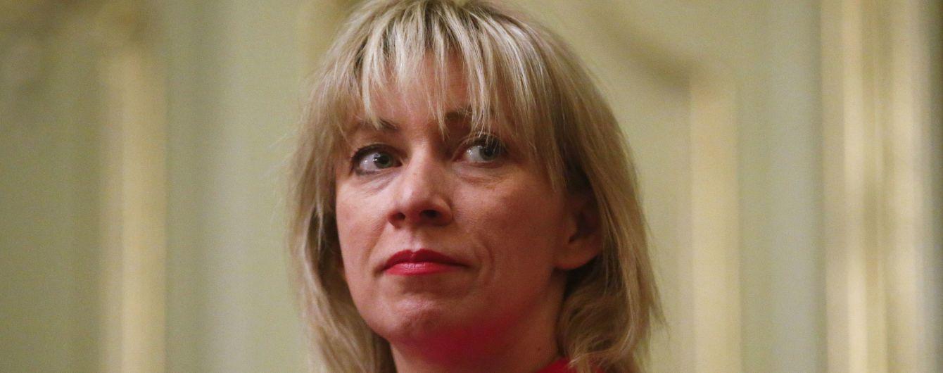 """У МЗС РФ заявили, що Росія пообіцяла """"адекватно відреагувати"""" на санкції ЄС"""