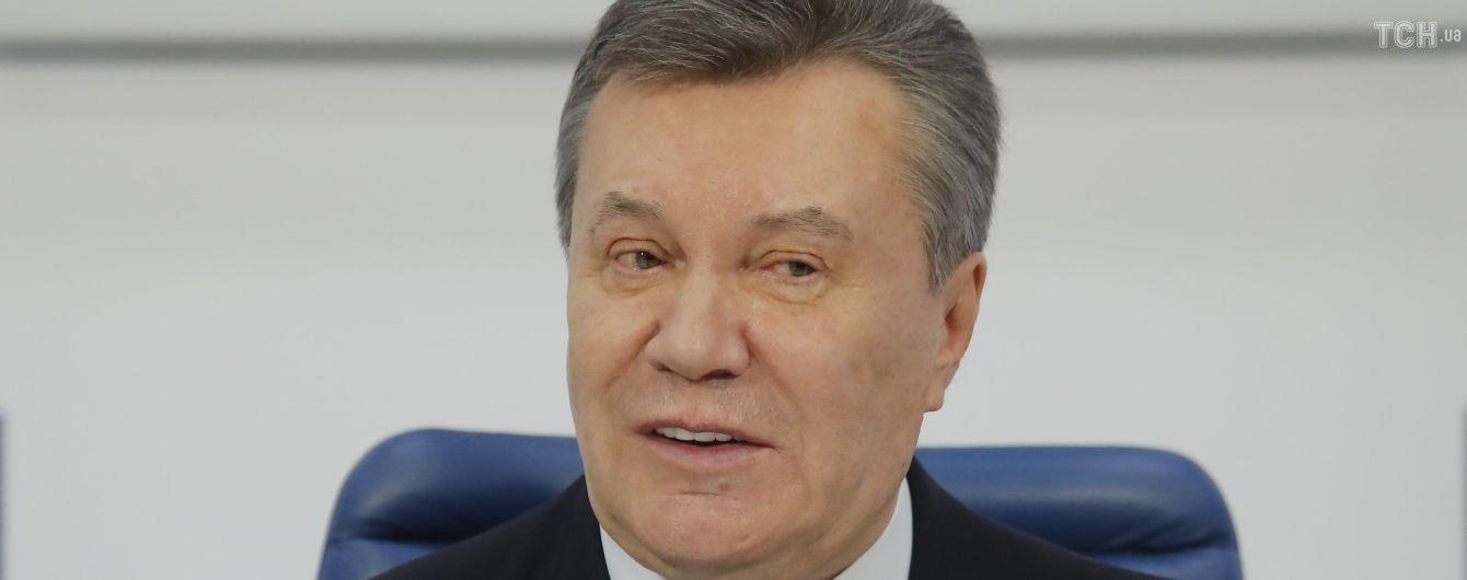 Демарш адвокатів Януковича зірвав судові дебати – речниця Луценка