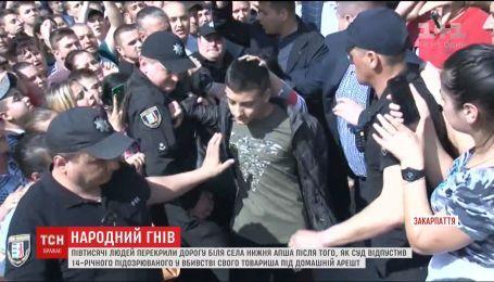 На Закарпатье правоохранители едва спасли от самосуда подозреваемого в убийстве подростка