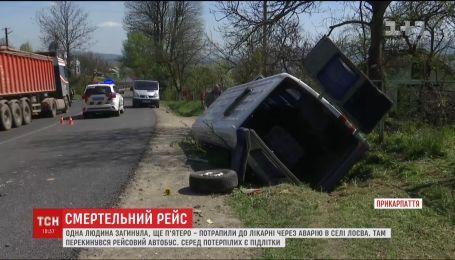 На Прикарпатті перекинувся рейсовий автобус, загинув пасажир