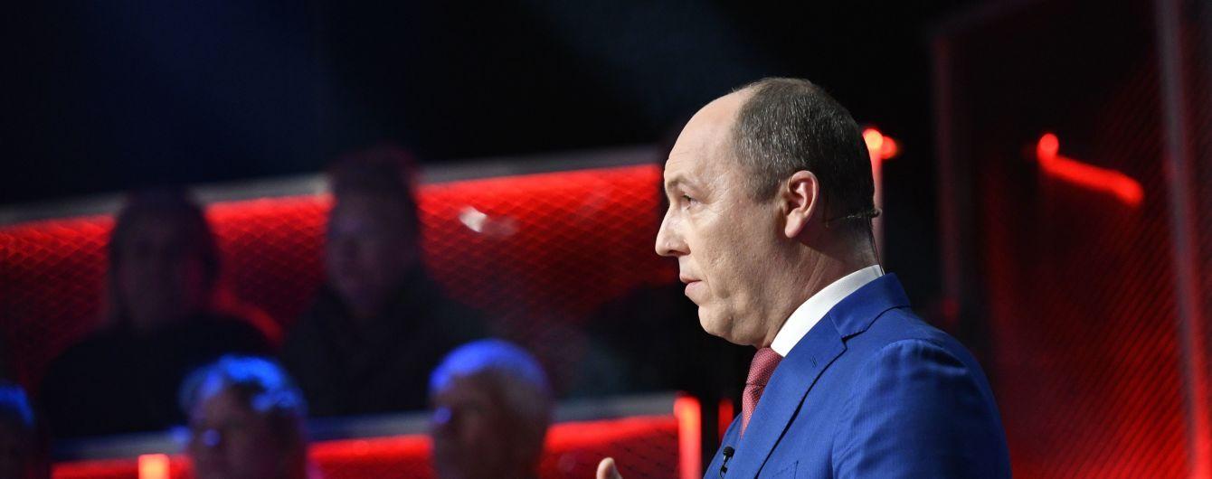 Парубий рассказал, что может смягчить требования МВФ по повышению коммунальных тарифов в Украине