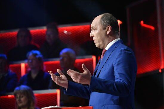 Парубій розповів, що може пом'якшити вимоги МВФ щодо підняття комунальних тарифів в Україні