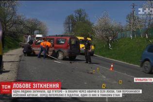 Один человек погиб в ДТП в селе на Прикарпатье