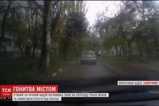 В Запорожье пьяный водитель сбил на переходе женщин и пытался скрыться от копов