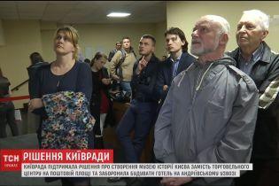 Киевсовет остановил два скандальных строительства в исторической части Киева