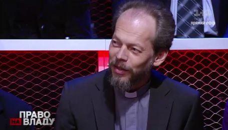 Коваленко о единой церкви: Не всегда объединением можно решить все проблемы