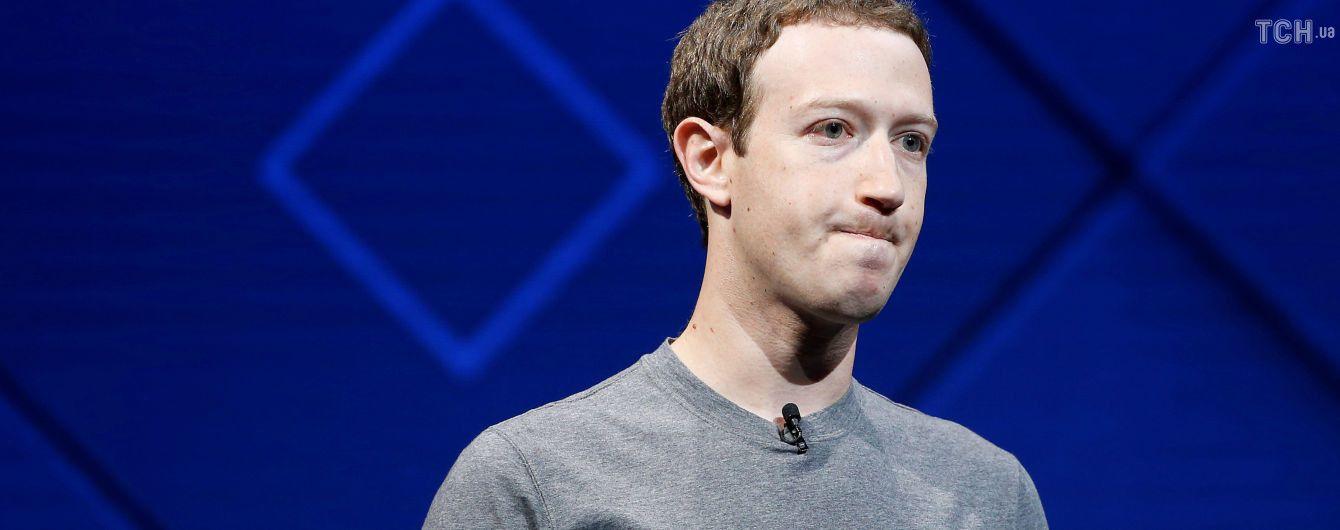 Під Цукербергом захиталося крісло керівника Facebook