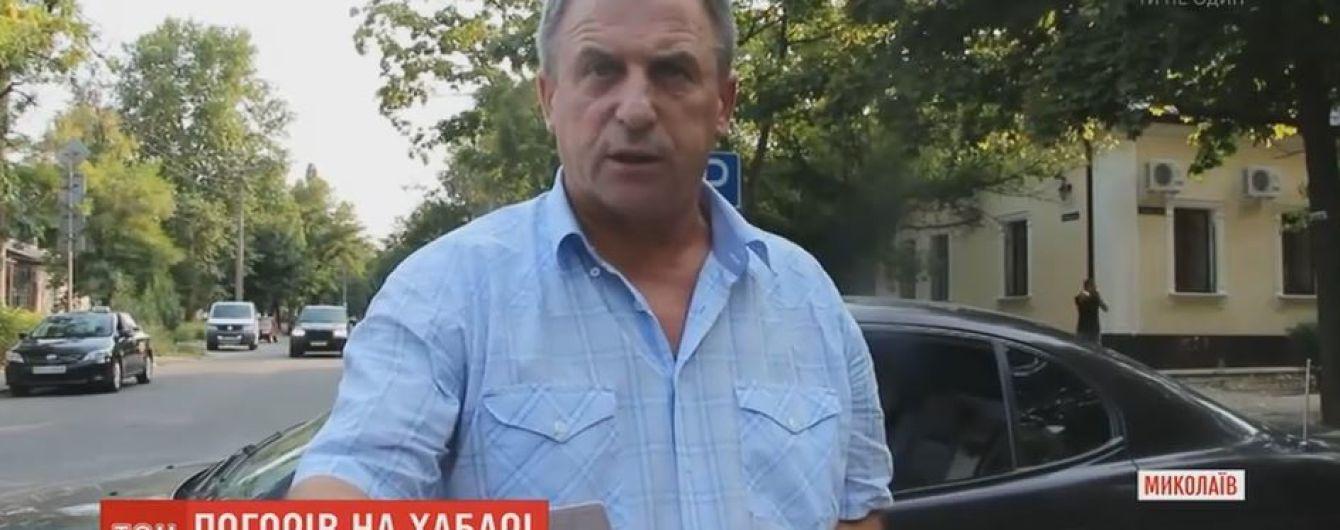"""""""Люстрированный"""" в мусорном баке чиновник Николаева попался на взятке"""