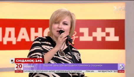 """В гостях """"Сніданка с1+1"""" - Мария Бурмака и Gypsy Lyre"""