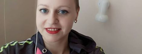 Елена просит помочь ей побороть рак