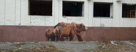 Еб*ть, я вандал. У Прип'яті невідомі розмалювали знамениті графіті матами і непристойними картинками