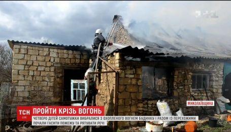 Четверо дітей самотужки вибралися із палаючого будинку на Миколаївщині