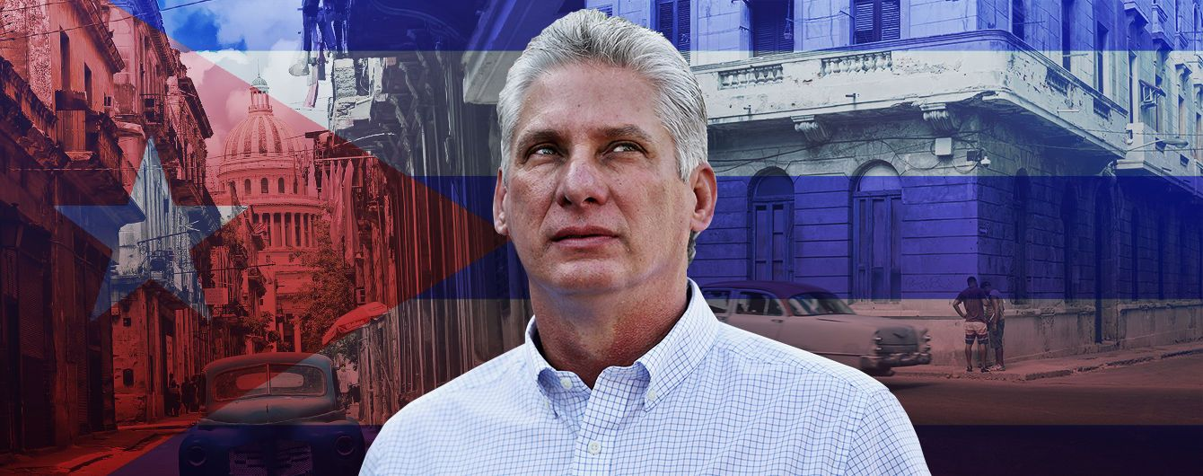 К смене караула на Кубе, которую практически не заметили