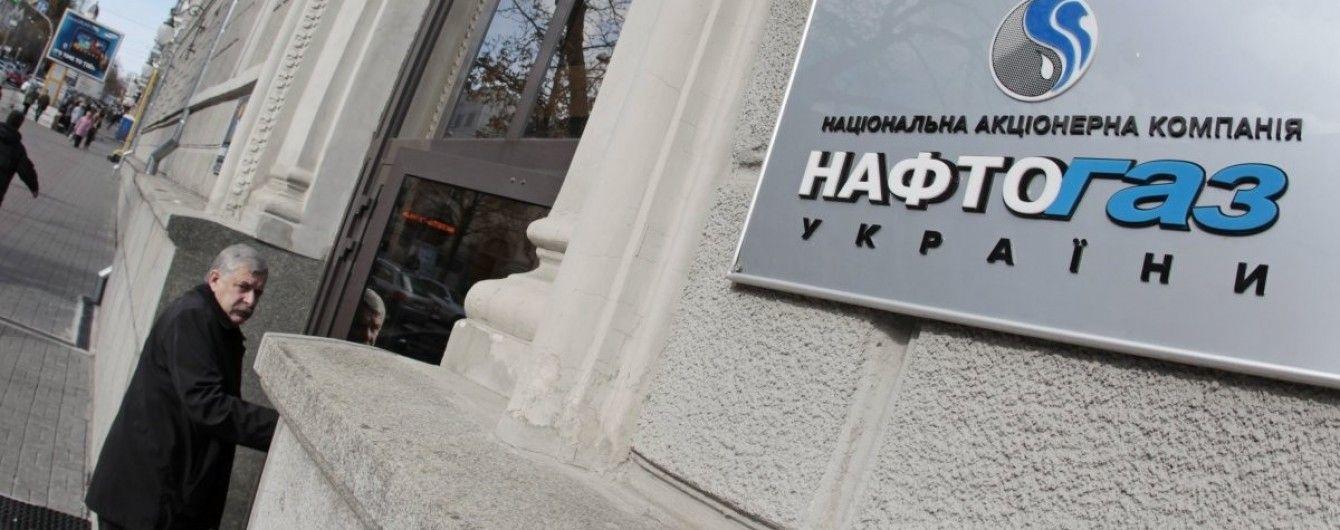 """Стокгольмский арбитраж не поддержал требование """"Нафтогаза"""" пересмотра тарифа на транзит"""