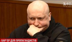 Турчинов анонсував глобальну систему блокування російського телесигналу в Україні