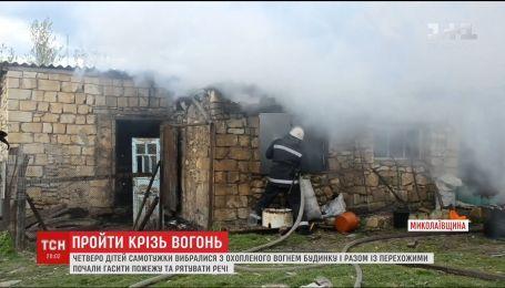 На Миколаївщині діти самостійно врятувались із пожежі та допомагали її гасити