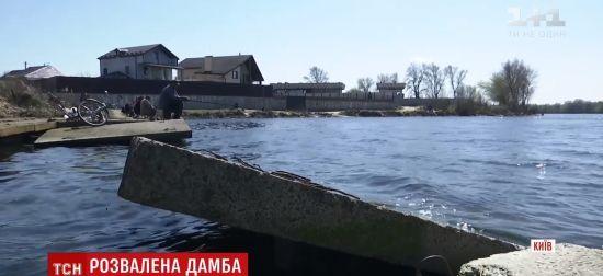 Невідомі розвалили дамбу на Бортницькій станції аерації в Києві
