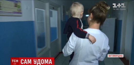 На Житомирщині матір прирекла 2-річного сина на самотній домашній полон