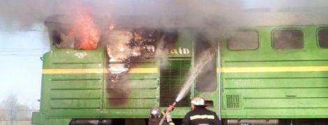 На Кіровоградщині згорів дизельний тепловоз