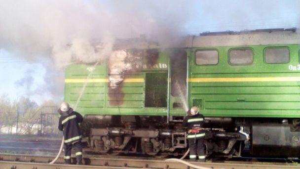 ВКировоградской области около железнодорожной станции горел дизельный тепловоз