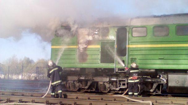 ВКировоградской обл. зажегся дизельный тепловоз