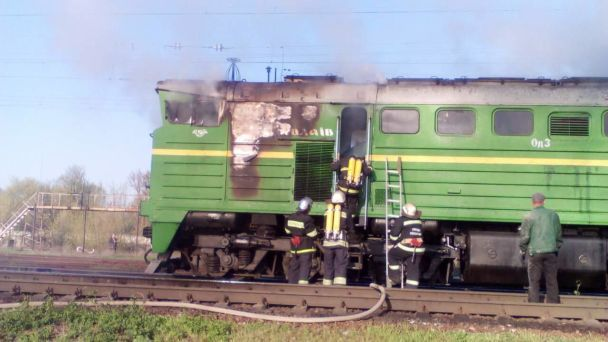 ВКировоградской области горел дизельный тепловоз