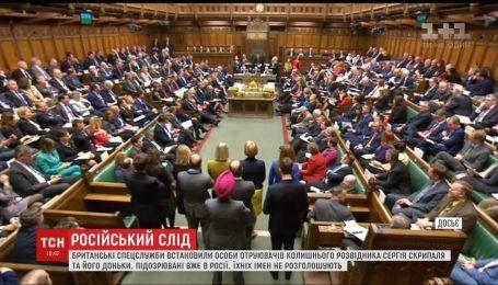 Спецслужбы Британии установили личности подозреваемых в токсическом нападении на Скрипалей