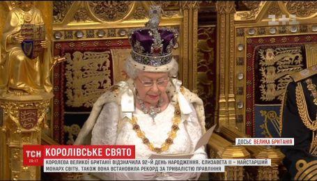 Елизавета II празднует 92-летие