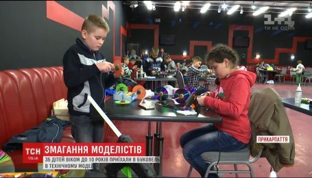 35 дітей з усієї України приїхали на Буковель на змагання моделістів