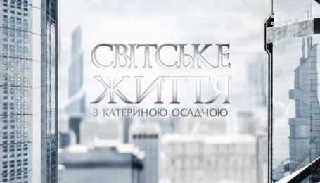 Светская жизнь: Александр Рыбак снова идет на Евровидение, а украинские звезды знакомят с родными