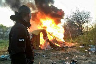 У Києві на Лисій горі спалили табір ромів