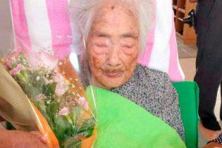 В Японии умер самый старый человек в мире