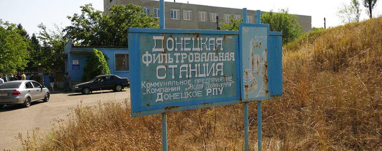 На Донбассе из-за обстрелов остановилась Донецкая фильтровальная станция