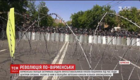 Под братским крылом Москвы: столица Армении захлебнулась протестами