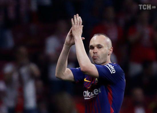 """Зірка """"Барселони"""" Іньєста заявив, що покине клуб і розплакався"""