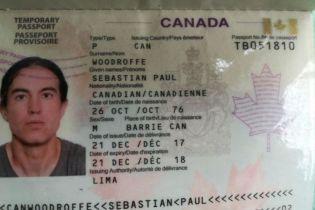 У Перу лінчували канадця, якого звинуватили у вбивстві місцевої цілительки