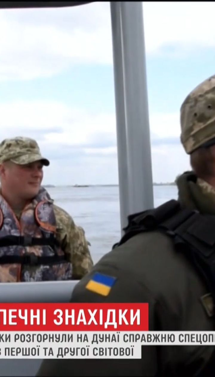 Спасатели развернули спецоперацию по обезвреживанию противолодочных мин на Дунае