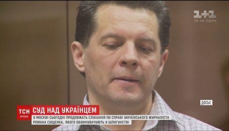 У Росії продовжать суд над незаконно ув'язненим журналістом Романом Сущенком