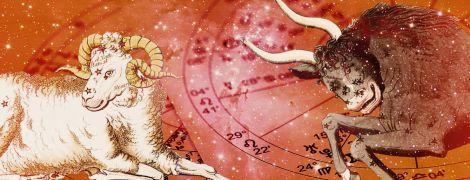 Що зірки нам пророкують: астропрогноз на 23-30 квітня