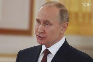 Путина хотят наградить в Италии за защиту верующих на Ближнем Востоке - СМИ