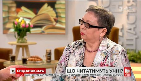 Почему изменилась программа по школьной литературы, рассказала учитель киевской гимназии