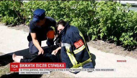 Дивовижний порятунок. Дівчина, яка стрибнула з мосту в Миколаєві, не отримала жодної травми
