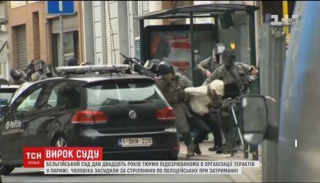 Суд объявил приговор главному подозреваемому в организации терактов в Париже