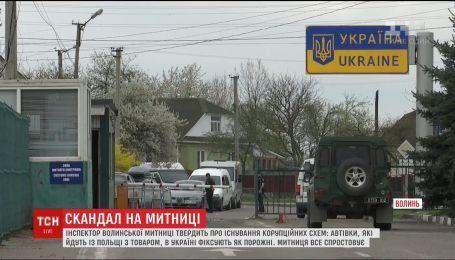 На Волыни вспыхнул скандал из-за компрометирующих заявлений таможенника относительно главного фискала области