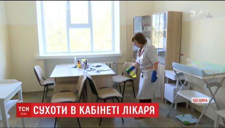 В Одесской области педиатр с открытой формой туберкулеза лечил людей